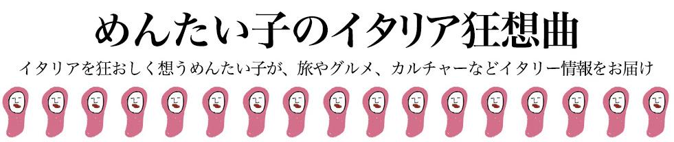 読み始めたら止まらない!女性ブロガーによる大人気ブログ7選!